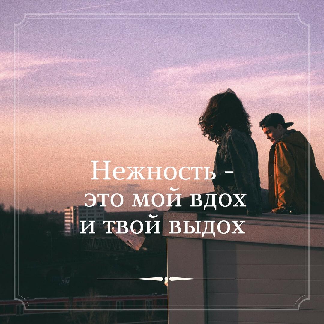 Красивые: цитаты, статусы, любовь, картинки, вКонтакте