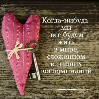 красивые цитаты из книг