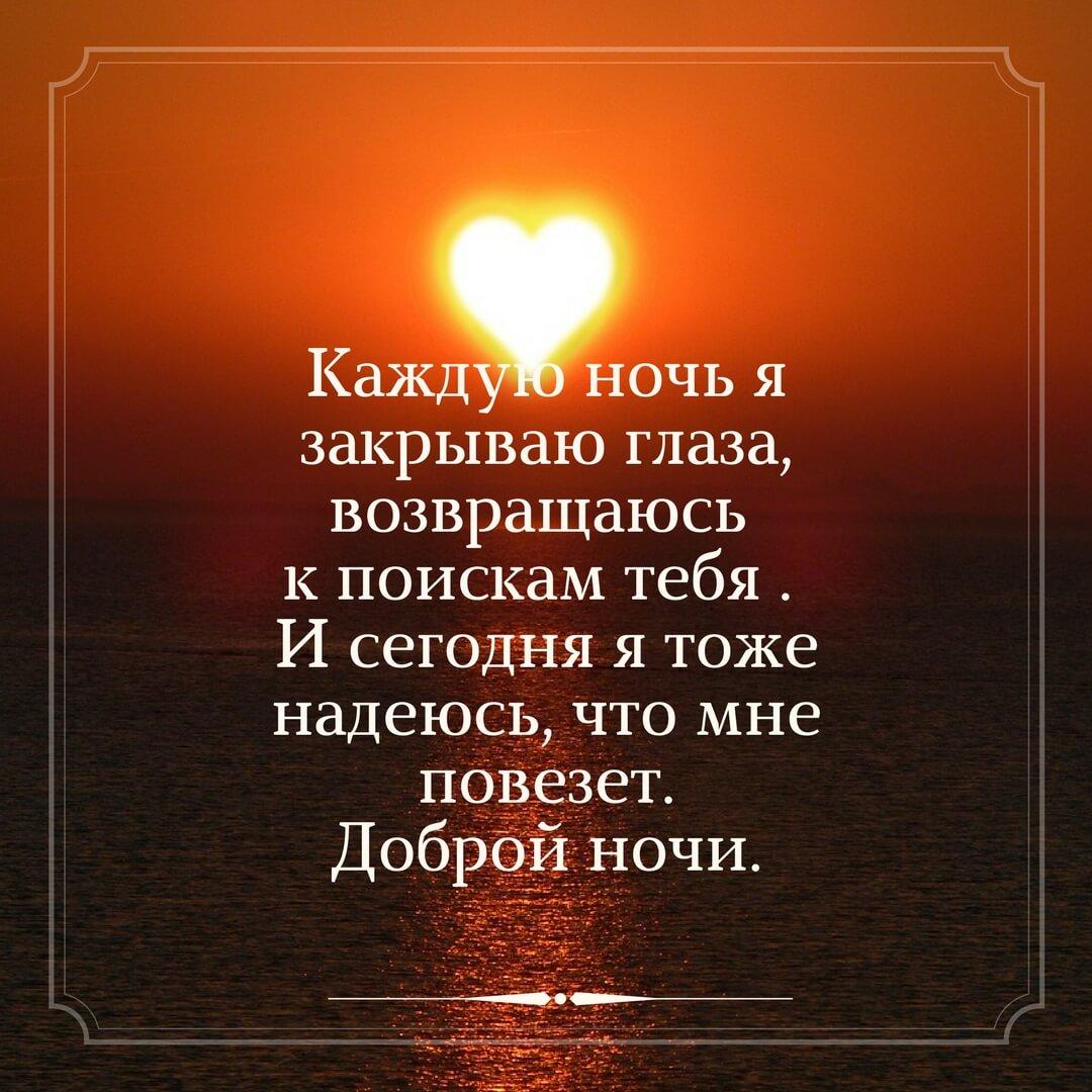 Божественная любовь : цитаты великих людей