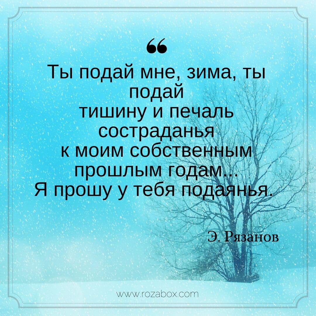 лучшие стихи эльдара рязанова